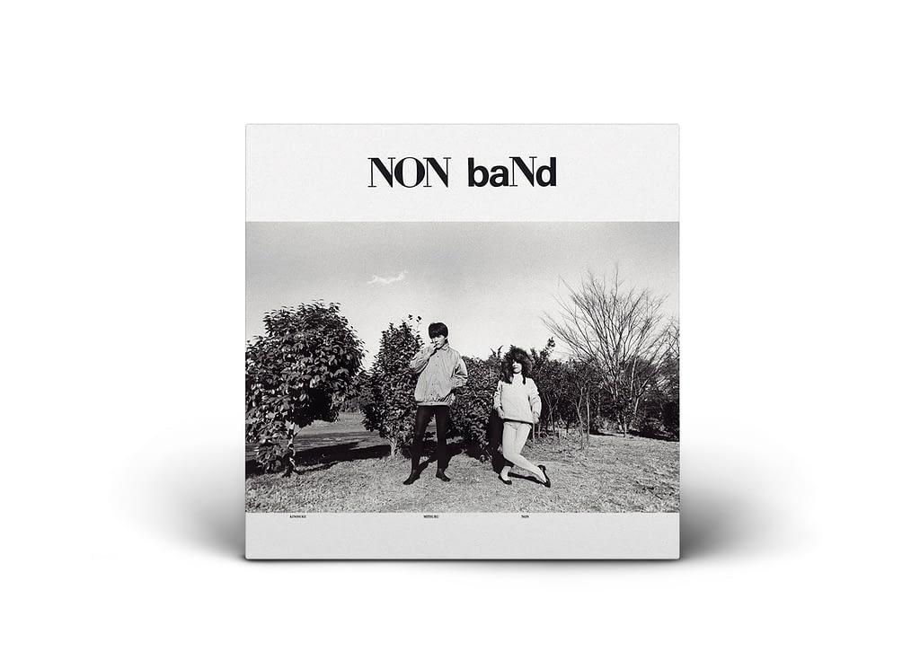 NON BAND Non Band рецензия
