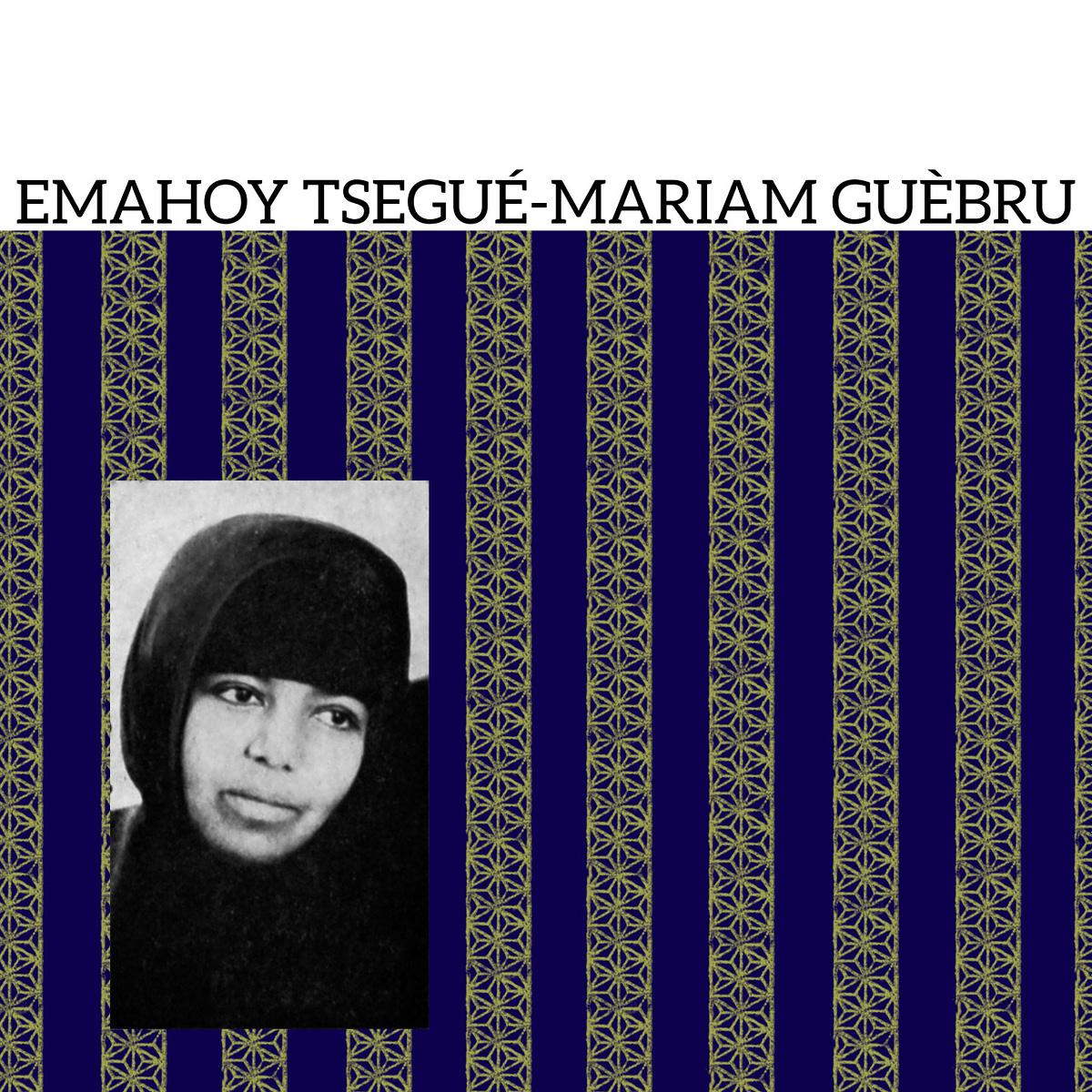 Сакральный одноименный альбом Эмахой Тцеге Мариам Гебру был впервые переиздан на виниле