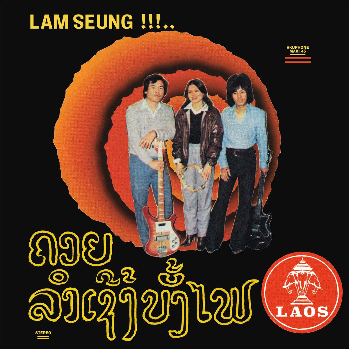 Единственный сингл мистического лаосского синти-поп музыканта Sothy «Chansons Laotiennes» впервые переиздан
