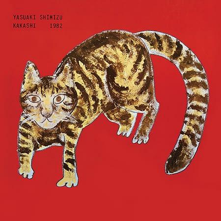 """Культовый лонгплей """"Kakashi"""" японского саксофониста Ясуаки Симидзу получит долгожданное переиздание"""