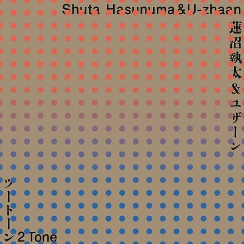 """Сюта Насунума и U-zhaan анонсировали эмбиент-коллаборацию """"2 Tone"""" и поделились новым треком 1"""